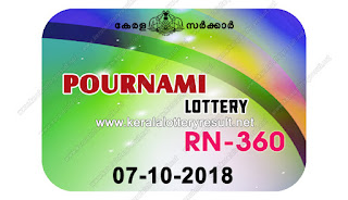 KeralaLotteryResult.net, kerala lottery kl result, yesterday lottery results, lotteries results, keralalotteries, kerala lottery, keralalotteryresult, kerala lottery result, kerala lottery result live, kerala lottery today, kerala lottery result today, kerala lottery results today, today kerala lottery result, pournami lottery results, kerala lottery result today pournami, pournami lottery result, kerala lottery result pournami today, kerala lottery pournami today result, pournami kerala lottery result, live pournami lottery RN-360, kerala lottery result 07.10.2018 pournami RN 360 7 october 2018 result, 7 10 2018, kerala lottery result 7-10-2018, pournami lottery RN 360 results 7-10-2018, 7/8/2018 kerala lottery today result pournami, 7/10/2018 pournami lottery RN-360, pournami 7.10.2018, 07.10.2018 lottery results, kerala lottery result October 7 2018, kerala lottery results 7th October 2018, 7.10.2018 sunday RN-360 lottery result, 7.10.2018 pournami RN-360 Lottery Result, 7-10-2018 kerala lottery results, 7-10-2018 kerala state lottery result, 7-10-2018 RN-360, Kerala pournami Lottery Result 7/10/2018