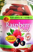 poza cutia suplimentului de slabit Raspberry vital pe baza de zmeura si alte fructe care slabesc