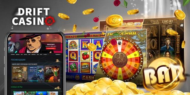 играть онлайн казино без регистрации