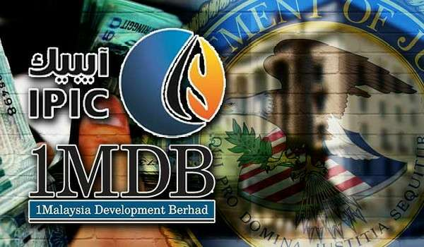 Rundingan 1MDB-IPIC Hadapi Jalan Buntu Lapor Reuters - Pakatun Buat Cerita Lain