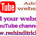YouTube channel me website add kese kare