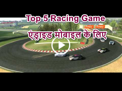 Top 5 Best Racing Game For Android Mobile 2018