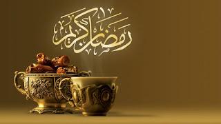 Sambutlah (Ramadhan)