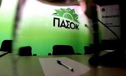 pasok-me-foroys-to-podariko-tsipra-gia-to-2017