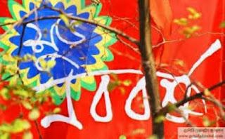 নববর্ষের শুভেচ্ছা বাণী শুভ নববর্ষের কবিতা নববর্ষের শুভেচ্ছা বার্তা শুভ নববর্ষ ১৪২৫ শুভ নববর্ষ ছবি শুভ নববর্ষ ২০১৮ নতুন বছরের sms নতুন বছরের শুভেচ্ছা বাণী
