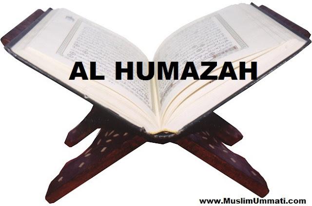 104 Surah Al Humazah