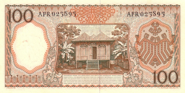 100 rupiah 1959 belakang
