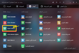 تكنولوجيا عربي