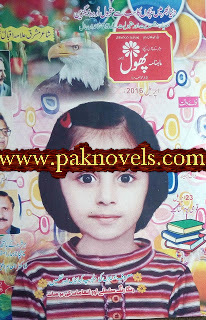 Phool Kids Magazine April 2016