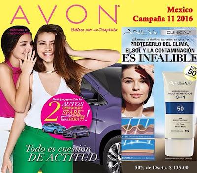 campaña 11 de avon mexico 2016