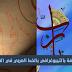 كيفية الزخرفة بالتيبوغرافي بالخط العربي في  الفوتوشوب ؟