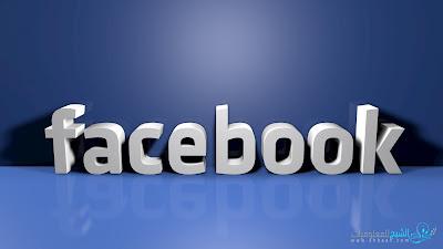 ما الواجب عليك فعله عند الضغط على روابط مزيفة على موقع الفيس بوك؟