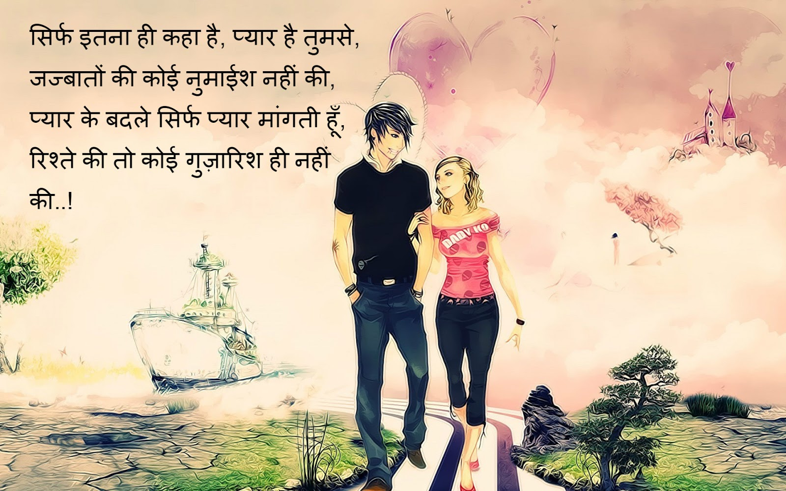 Wallpaper download love shayri - Hd Whatsapp Couple Shayari Image Whatsapp Couple Funny Shayari Image Download Whatsapp Couple Hindi Love Shayari Wallpaper Gallery Whatsapp Couple Love