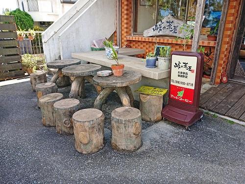 お食事処 峠の茶屋 笑福家の屋外席の写真