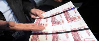بنك الجزائر: نحو تغيير الأوراق النقدية القديمة