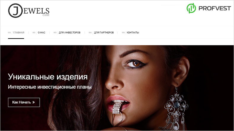Наш выбор Jewels Cash