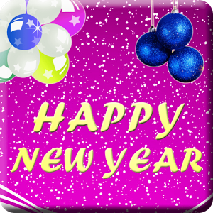 Happy New Year Photo Frame Images