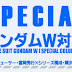 Gundam W [SPECIAL COLUMN] Hideyuki Tomioka x Katsuyuki Sumisawa