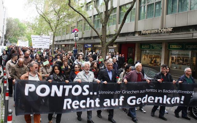 Βουλευτές και ευρωβουλευτές σε εκδήλωση του ΔΣΑ για «Το Ποντιακό ως Ευρωπαϊκό Ζήτημα»
