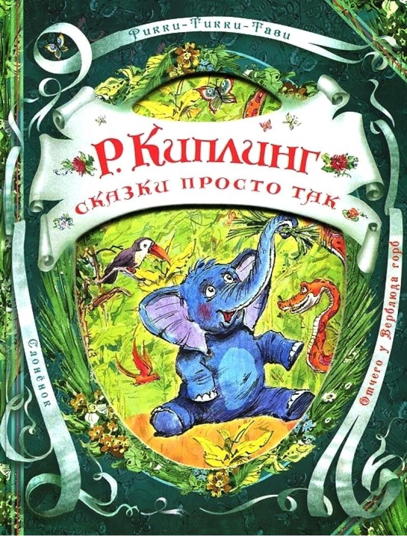 Книга робинзон крузо с картинками читать