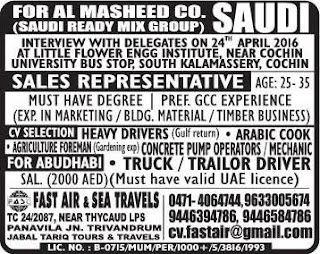 Recruitment to Al Masheed company Saudi Arabia