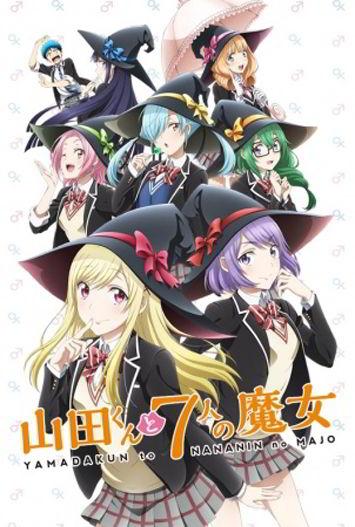 Yamada-kun to 7-nin no Majo HD 720p Latino (Anime Completo)