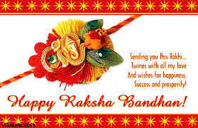 Raksha Bandhan Wallpaper , Facebook Cover Photo