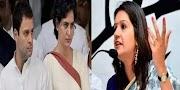 कांग्रेस गुंडों की पार्टी, ये कहकर छोड़ दिया प्रियंका चतुर्वेदी ने कांग्रेस, शामिल हुई भगवा ब्रिगेड में