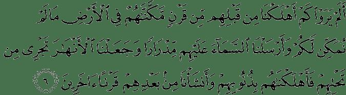 Surat Al-An'am Ayat 6