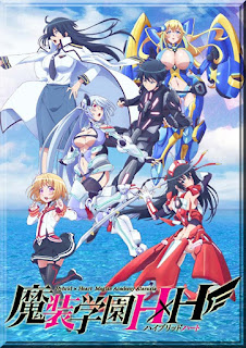 http://animezonedex.blogspot.com/2016/07/masou-gakuen-hxh.html
