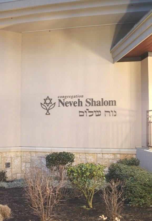 Congregation Neveh Shalom | Land of Honey
