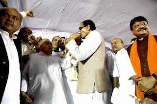 madhya-pradesh-cm-shivraj-singh-chouhan-calls-of-his-indefinite-fast