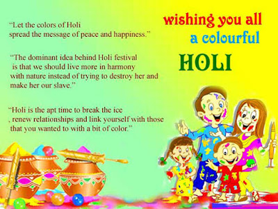 Happy Holi Images for Free
