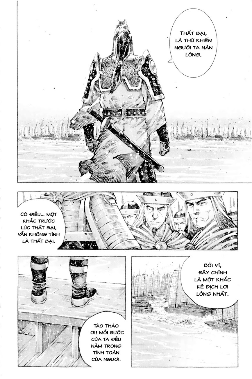 Hỏa phụng liêu nguyên Chương 419: Tối hậu nhất kích [Remake] trang 23