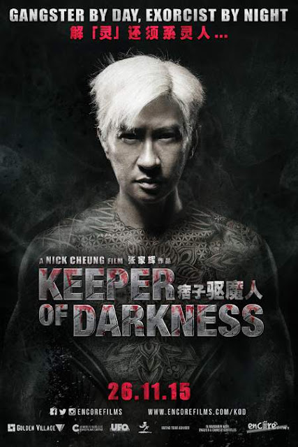 Download Film Keeper of Darkness (2015) BluRay Subtitle Indonesia
