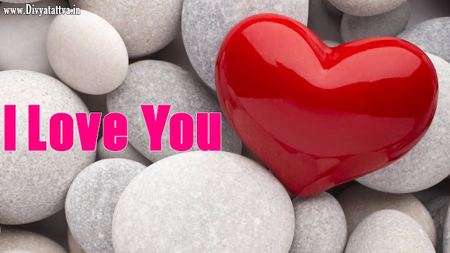 love wallpaper, hd i love you backgrounds, HD romantic photos, loving heart pink pictures