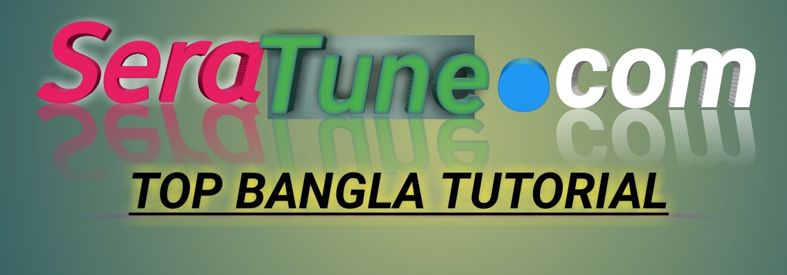 Top Bangla Tutorial