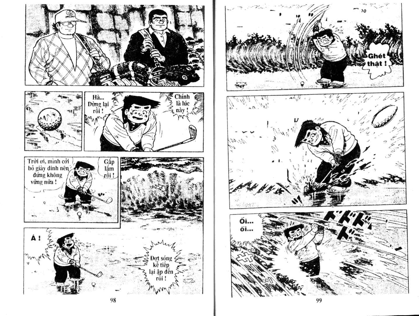 Ashita Tenki ni Naare chapter 16 trang 48
