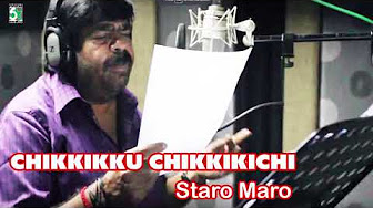 Staro Maro Song | Chikkikku Chikkikichi | T.Rajendar