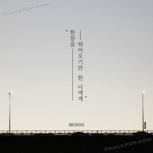 [Single] MONNI – Grandmom