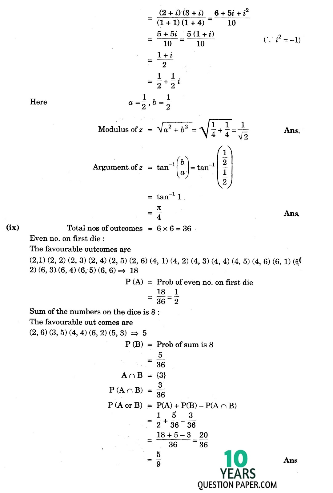 isc mathematics solved paper class years question paper isc 2016 class 12th mathematics paper solved