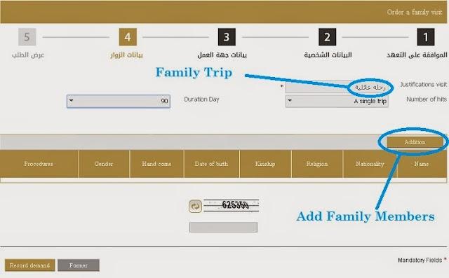 mofa visit visa application, apply saudi visit visa