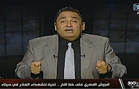 برنامج المصرى أفندى 360 25/3/2017 محمد خير- الجيش المصرى على خط النار