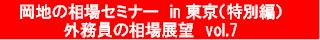 https://secure-link.jp/wf/?c=wf71852003