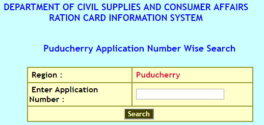 Ration Card Status Check Puducherry