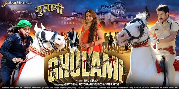 dinesh lal yadav upcoming movies gulami poster, actress name, news, song