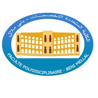 fp-benimellal-alwadifa-2018