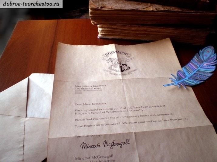 как сделать именное письмо из Хогвартса своими руками