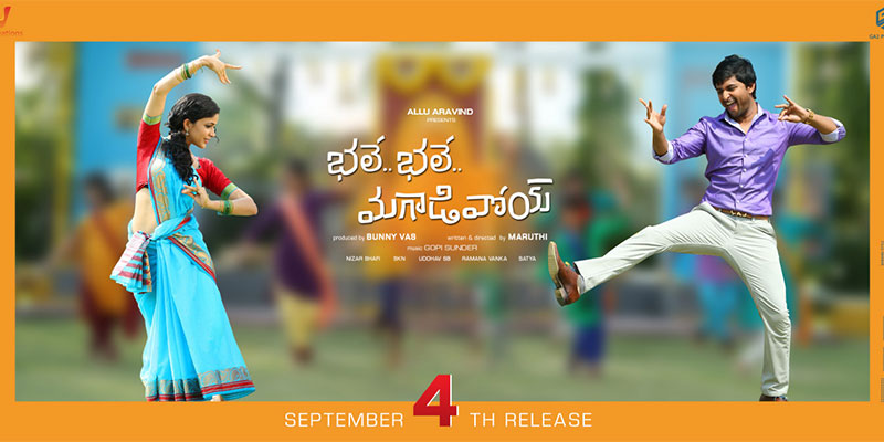 Bhale bhale magadivoi telugu mp3 songs free download | isongs mp3.