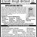 Chand Bagh School Muridke Lahore Jobs